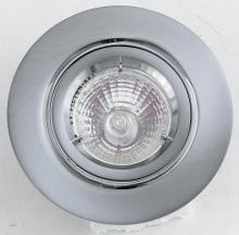 CAL Lighting BO-601-BS - 12V,50W,MR-16 TRIM ONLY