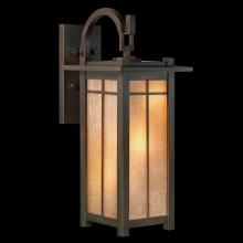 Fine Art Lamps 401281 - Outdoor Wall Mount